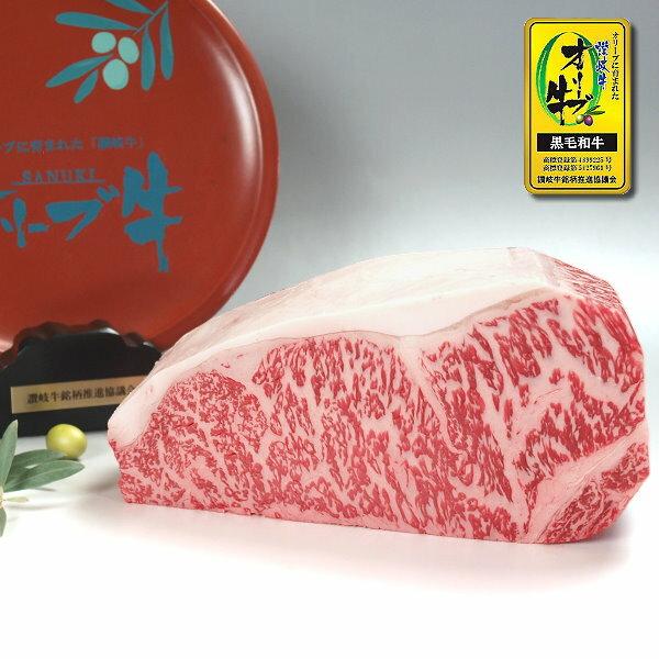 """オリーブ牛 和牛サーロインブロック肉 かたまり肉1kg/(ローストビーフ ステーキ 焼き肉 焼肉)に香川(さぬき)のブランド黒毛和牛を""""送料無料""""でお届け【冷蔵】"""