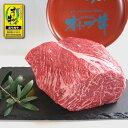 オリーブ牛 和牛ランプブロック肉 かたまり肉1kg/(ローストビーフ ステーキ 焼き肉 焼肉)に香川(さぬき)のブラン…