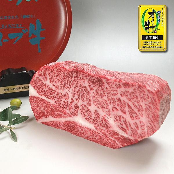 """オリーブ牛 和牛肩ロースブロック肉 かたまり肉1kg/(ローストビーフ ステーキ 焼き肉 焼肉)に香川(さぬき)のブランド黒毛和牛を""""送料無料""""でお届け【冷蔵】"""