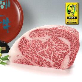 """オリーブ牛 和牛リブロースブロック肉 かたまり肉1kg/(ローストビーフ ステーキ 焼き肉 焼肉)に香川(さぬき)のブランド黒毛和牛を""""送料無料""""でお届け【冷蔵】"""