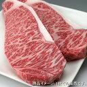 国産 牛サーロインステーキ220g〜240gx1枚/当店厳選の旨い牛(F1交雑種)のやわらかいステーキ肉【冷蔵】