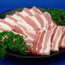 国産豚肉 ばら(カルビ)焼肉 焼き肉500g☆おいしい香川県産の豚肉 「讃玄豚」