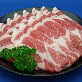 国産豚肉 肩ローススライス しゃぶしゃぶ 鍋物用 しょうが焼きなどに500g☆おいしい香川県産の豚肉 「讃玄豚」