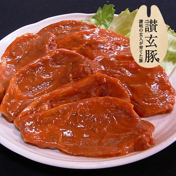国産豚肉 ロース味噌漬け100gx1枚☆おいしい香川県産の豚肉 「讃玄豚」