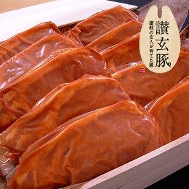 国産豚肉 ロース味噌漬け100gx10枚 木箱入り☆お祝い ギフト 贈り物においしい香川県産の豚肉 「讃玄豚」
