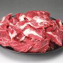 国産牛すじ(スジ)肉1キロ☆お肉の切り分け時に取れるすじ肉です!おでん・どて焼きなどの煮込み料理には最適ですよ♪