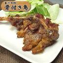 骨付き鳥!国産親鶏 ・おや鶏もも肉(オーブン焼)1本