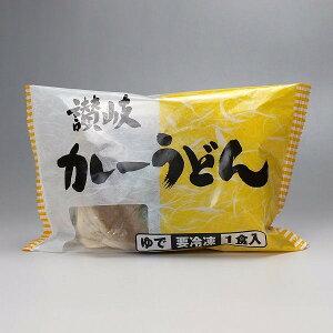 冷凍讃岐うどん(カレーうどん)1食入り