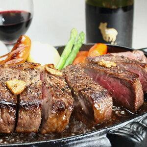 大麦牛(輸入牛肉 オーストラリア産)1ポンドステーキ サーロインステーキ 1枚 約440g〜460g