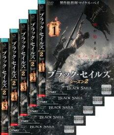 BLACK SAILS ブラック・セイルズ シーズン2 5枚セット 第1話〜第10話 最終【全巻セット 洋画 海外ドラマ 中古 DVD】レンタル落ち