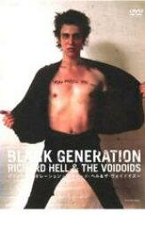 BLANK GENERATION ブランク・ジェネレーション【洋画 中古 DVD】メール便可 レンタル落ち