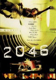 2046【洋画 中古 DVD】メール便可 ケース無:: レンタル落ち