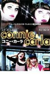 コニー&カーラ【洋画 中古 DVD】メール便可 ケース無:: レンタル落ち