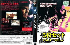 ダーティハリー(5枚セット)vol1、2、3、4、5【全巻 洋画 中古 DVD】レンタル落ち