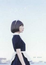 空気人形【邦画 中古 DVD】メール便可 レンタル落ち