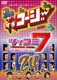 やりすぎコージー DVD 24 ツッコミ7【お笑い 中古 DVD】メール便可 ケース無:: レンタル落ち