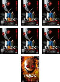 リアル鬼ごっこ THE ORIGIN(7枚セット)第1話〜第12話、序章【全巻セット 邦画 ホラー 中古 DVD】レンタル落ち