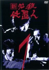 新 必殺仕置人 7(第22話〜第25話)【邦画 時代劇 中古 DVD】メール便可 レンタル落ち