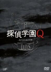 スペシャルドラマ 探偵学園Q【邦画 中古 DVD】メール便可 レンタル落ち