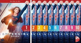 SUPERGIRL スーパー ガール ファースト シーズン1 10枚セット 第1話〜第20話 最終【全巻セット 洋画 海外ドラマ 中古 DVD】レンタル落ち