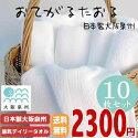 【送料無料】おてがるたおるフェイスタオル200匁まとめ買い10枚セット薄手無地カラーナチュラル7色日常使いタオル大阪泉州日本製綿100%メガモールオクタ