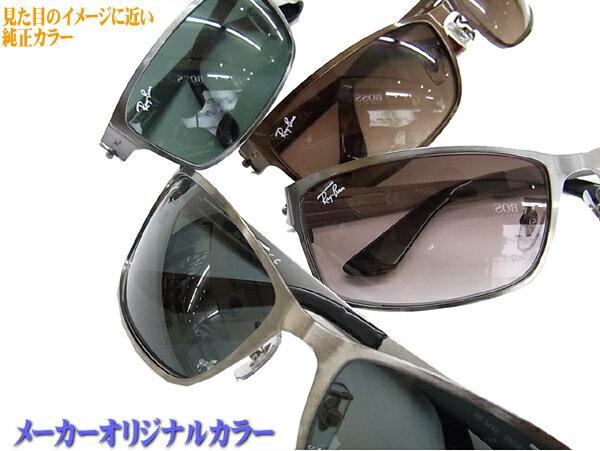 【オプション】レンズカラー メーカーオリジナルカラー