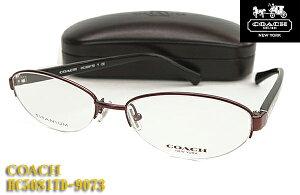 【COACH】コーチ 眼鏡 メガネフレーム HC5081TD-9073 正規品 伊達眼鏡対応(度入り対応/フィット調整対応/送料無料!【smtb-KD】