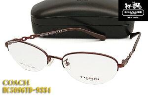 【COACH】コーチ 眼鏡 メガネ フレーム HC5096TD-9334 伊達眼鏡対応(度入り対応/フィット調整対応/送料無料!【smtb-KD】