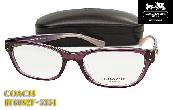 【COACH】コーチ 眼鏡 メガネフレーム HC6082F-5351 正規品 伊達眼鏡対応(度入り対応/フィット調整対応/送料無料!【smtb-KD】