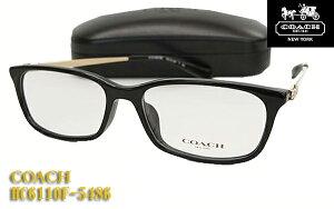 【COACH】コーチ眼鏡メガネフレーム HC6110F-5486 伊達眼鏡対応(度入り対応/フィット調整対応/送料無料!【smtb-KD】