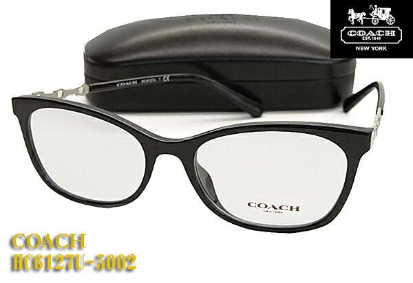 【COACH】コーチ 眼鏡 メガネフレーム HC6127U-5002 正規品 伊達眼鏡対応(度入り対応/フィット調整対応/送料無料!【smtb-KD】