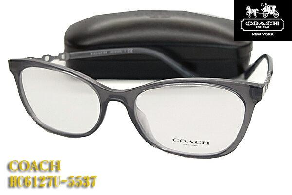 【COACH】コーチ 眼鏡 メガネフレーム HC6127U-5537 正規品 伊達眼鏡対応(度入り対応/フィット調整対応/送料無料!【smtb-KD】