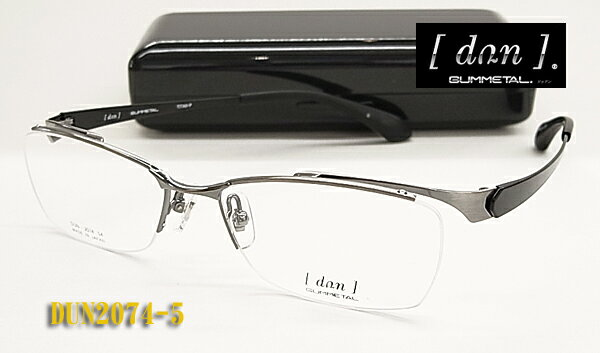 【DUN】ドゥアン 日本製 ゴムメタルチタン 眼鏡メガネフレーム DUN2074-5(度入り対応/フィット調整対応