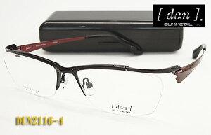 【DUN】ドゥアン 日本製 ゴムメタルチタン 眼鏡メガネフレーム DUN2116-4(度入り対応/フィット調整対応
