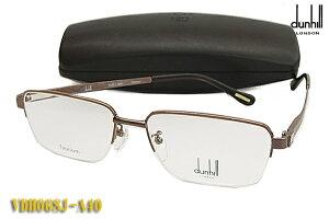 【dunhill】ダンヒル 眼鏡 メガネ フレーム VDH068J-A40 スリム バネ丁番 (度入り対応/フィット調整可 送料無料【smtb-KD】