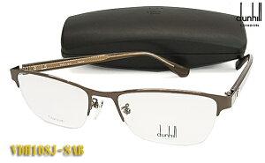 dunhill】ダンヒル 眼鏡 メガネ フレーム VDH108J-8AB 日本製(度入り対応/フィット調整可 送料無料【smtb-KD】
