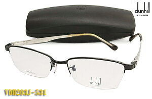 dunhill】ダンヒル 眼鏡 メガネ フレーム VDH203J-531 バネ丁番 日本製(度入り対応/フィット調整可 送料無料【smtb-KD】
