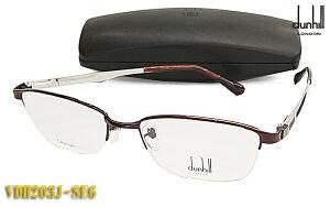 dunhill】ダンヒル 眼鏡 メガネ フレーム VDH203J-8E6 バネ丁番 日本製(度入り対応/フィット調整可 送料無料【smtb-KD】