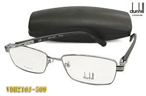 dunhill】ダンヒル 眼鏡 メガネ フレーム VDH210J-509 バネ丁番 日本製(度入り対応/フィット調整可 送料無料【smtb-KD】