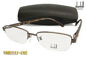 dunhill】ダンヒル 眼鏡 メガネ フレーム VDH211J-C82 バネ丁番 日本製(度入り対応/フィット調整可 送料無料【smtb-KD】