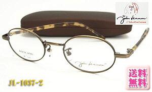 【JOHN LENNON】ジョン・レノン 眼鏡 メガネフレーム JL-1037-2 オーバル 丸/伊達眼鏡/日本製/チタン(度入り対応/フィット調整対応/送料無料!【smtb-KD】