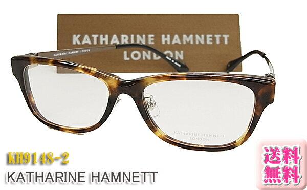 【KATHARINE HAMNETT】 キャサリン・ハムネット 眼鏡 メガネ フレーム KH9148-2 鼻パットタイプ チタン バネ丁番(度入り対応/フィット調整対応/送料無料!【smtb-KD】