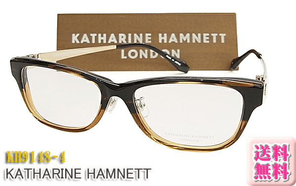 【KATHARINE HAMNETT】 キャサリン・ハムネット 眼鏡 メガネ フレーム KH9148-4 鼻パットタイプ チタン バネ丁番(度入り対応/フィット調整対応/送料無料!【smtb-KD】