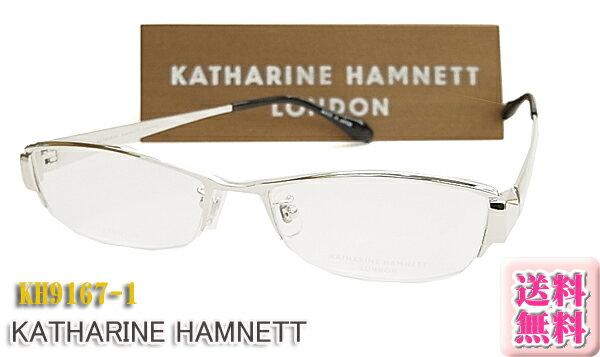 【KATHARINE HAMNETT】 キャサリン・ハムネット 眼鏡 メガネ フレーム KH9167-1 日本製 チタン(度入り対応/フィット調整対応/送料無料!【smtb-KD】