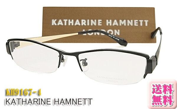 【KATHARINE HAMNETT】 キャサリン・ハムネット 眼鏡 メガネ フレーム KH9167-4 日本製 チタン(度入り対応/フィット調整対応/送料無料!【smtb-KD】