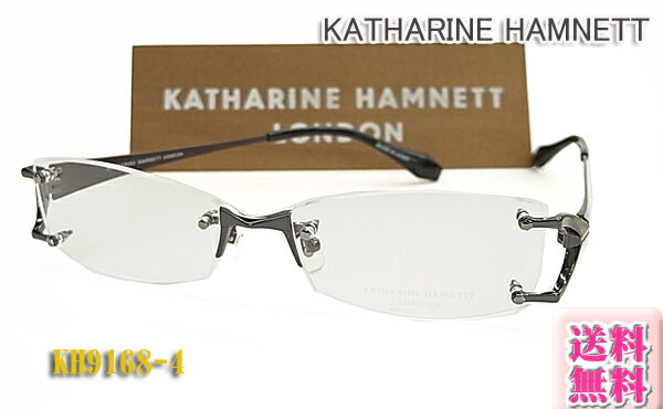 【KATHARINE HAMNETT】 キャサリン・ハムネット 眼鏡 メガネフレーム KH9168-4 フチナシ (度入り対応/フィット調整対応/送料無料!【smtb-KD】