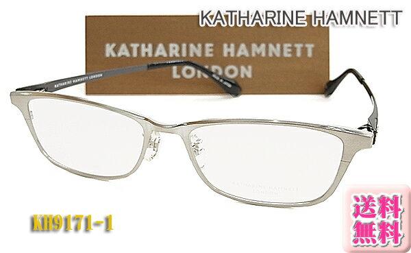 【KATHARINE HAMNETT】 キャサリン・ハムネット 眼鏡メガネ フレーム KH9171-1 日本製 チタン(度入り対応/フィット調整対応/送料無料!【smtb-KD】