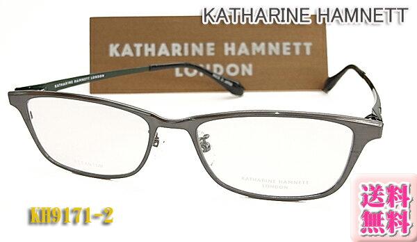 【KATHARINE HAMNETT】 キャサリン・ハムネット 眼鏡メガネ フレーム KH9171-2 日本製 チタン(度入り対応/フィット調整対応/送料無料!【smtb-KD】