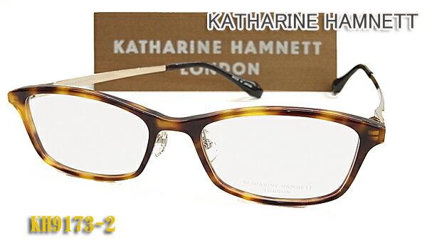 【KATHARINE HAMNETT】 キャサリン・ハムネット 眼鏡メガネ フレーム KH9173-2 細リム 鼻パットタイプ 日本製 (度入り対応/フィット調整対応/送料無料!【smtb-KD】