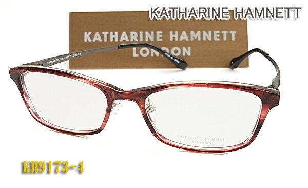 【KATHARINE HAMNETT】 キャサリン・ハムネット 眼鏡メガネ フレーム KH9173-4 細リム 鼻パットタイプ 日本製 (度入り対応/フィット調整対応/送料無料!【smtb-KD】